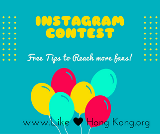 How to engage your fans in Instagram? 如何在Instagram上吸引粉絲關注?