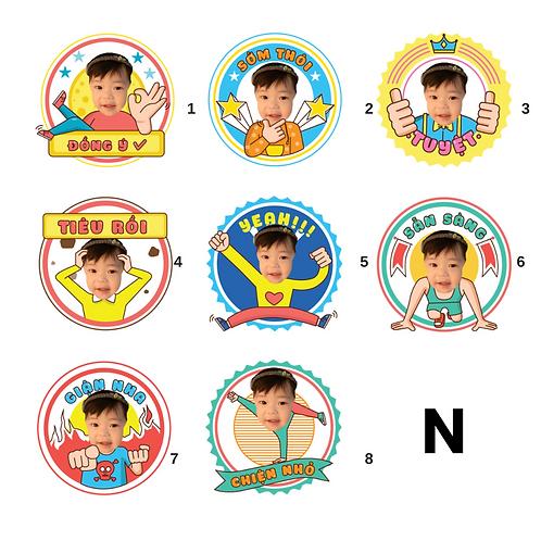 Cute Series Template N1-N8 人像DIY產品素材 N1-N8 (1 piece/1 order)