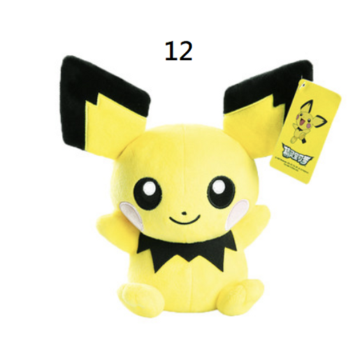 Plush Toys Claw Machine - Pokémon 2 正版比卡丘公仔
