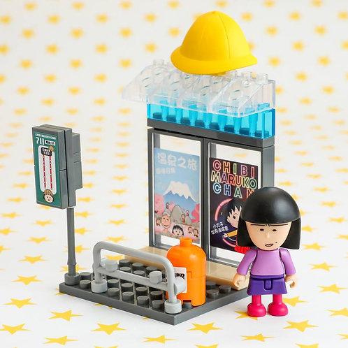 【香港限定玩具】野口 711小丸子情景模型 Maruko Puzzle