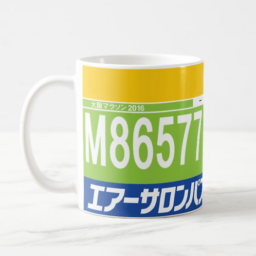 HK DESIGN- Personalized Mugs Free Text & Photos 訂製水杯