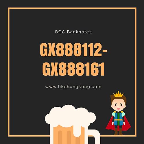 888 BOC Banknotes 發達中銀鈔票 (1 piece) GX888112-GX888161
