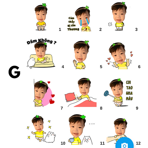 Cute Series Template G1-G12 人像DIY產品素材 G1-G12 (1 piece/1 order)