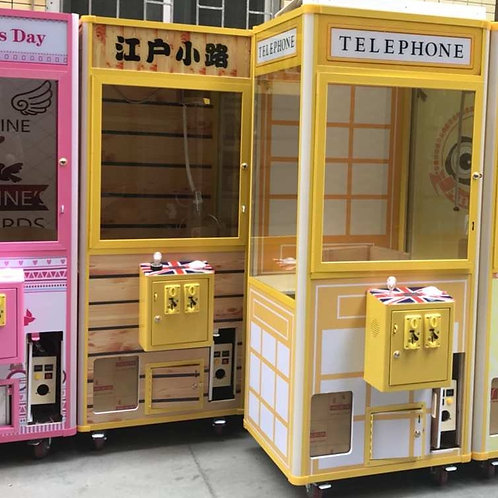 Claw Toys Machine Rental/Purchase 夾公仔機日租或採購 All Styles (1 piece)