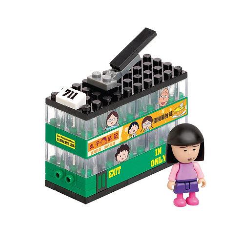 【香港限定玩具】 野口電車 限量版小丸子交通工具小情景 Maruko Puzzle
