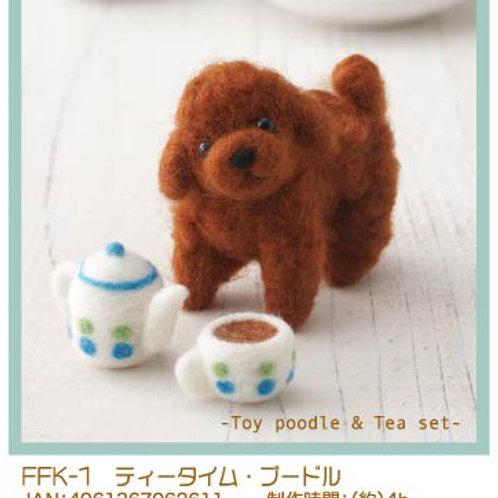 DIY- 貴賓犬與茶杯 (套裝包) DIY Toy Poodle & Tea set (Package)