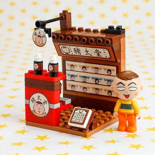 【香港限定玩具】豬太郎 711小丸子情景模型 Maruko Puzzle
