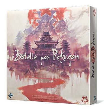 Batalla por Rokugan