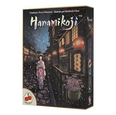 Hannamikoji