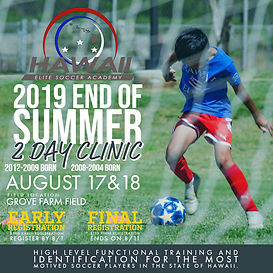 HESA Kauai Summer Clinic