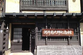 kanjiro01.jpg