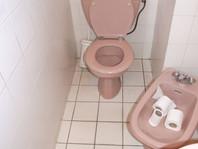 existant - salle d'eau