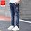 Thumbnail: Liakhouskaya Brand Jeans for Boys Teenagers Denim Pants 2019 Children Spring