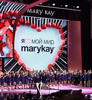 kto_takoy_predstavitel_mary_kay.jpg