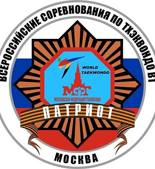 Лого Патриот.png