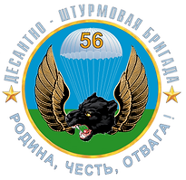 56 ДШБ (белая).png