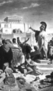 peloponnesian-war-2_edited.jpg