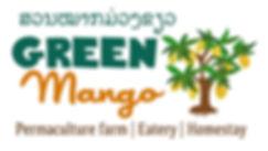 Green mango.JPG