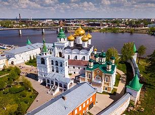 Кострома.jpg