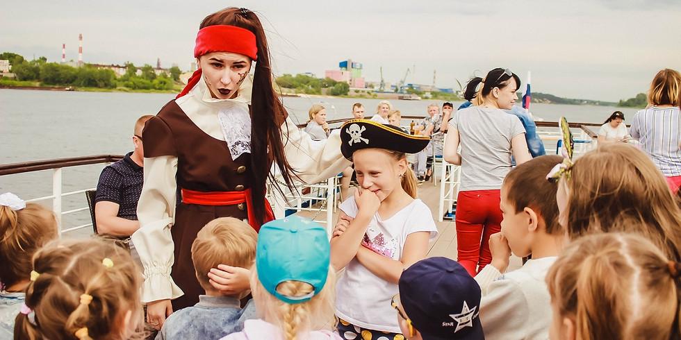Детская вечеринка WAVE PARTY