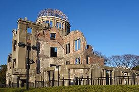 Atomic Bomb Dome | Walking Tour in Hiroshima