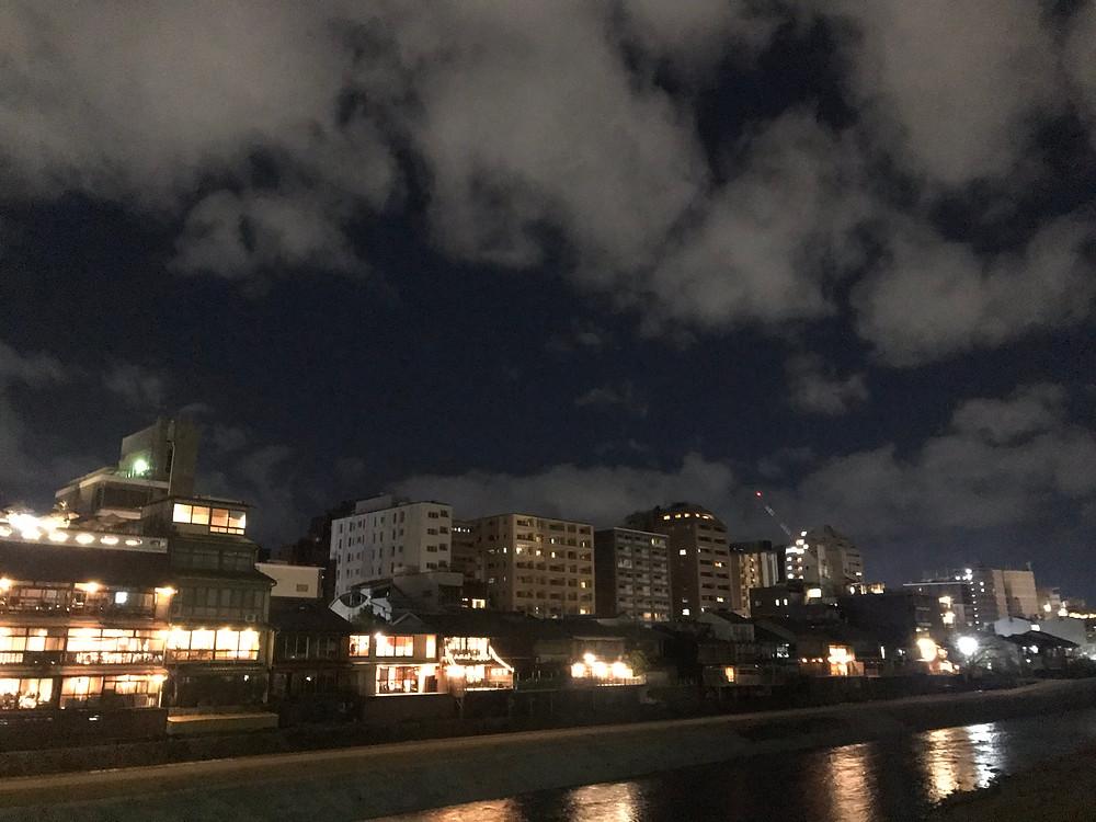 Kyoto Walking Tour Night