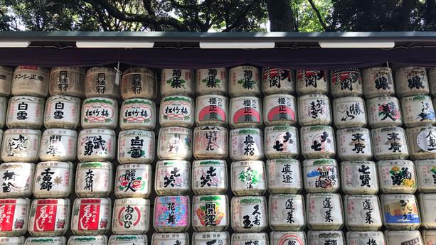 Famous Sake Barrels