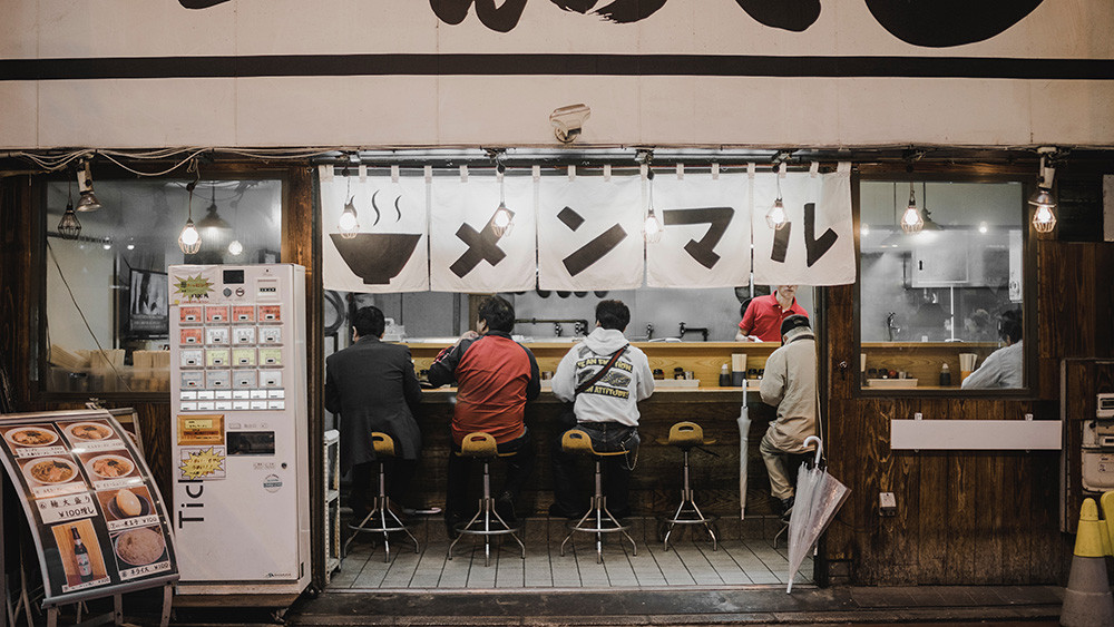 Where to eat in Tokyo | Tokyo Restaurants