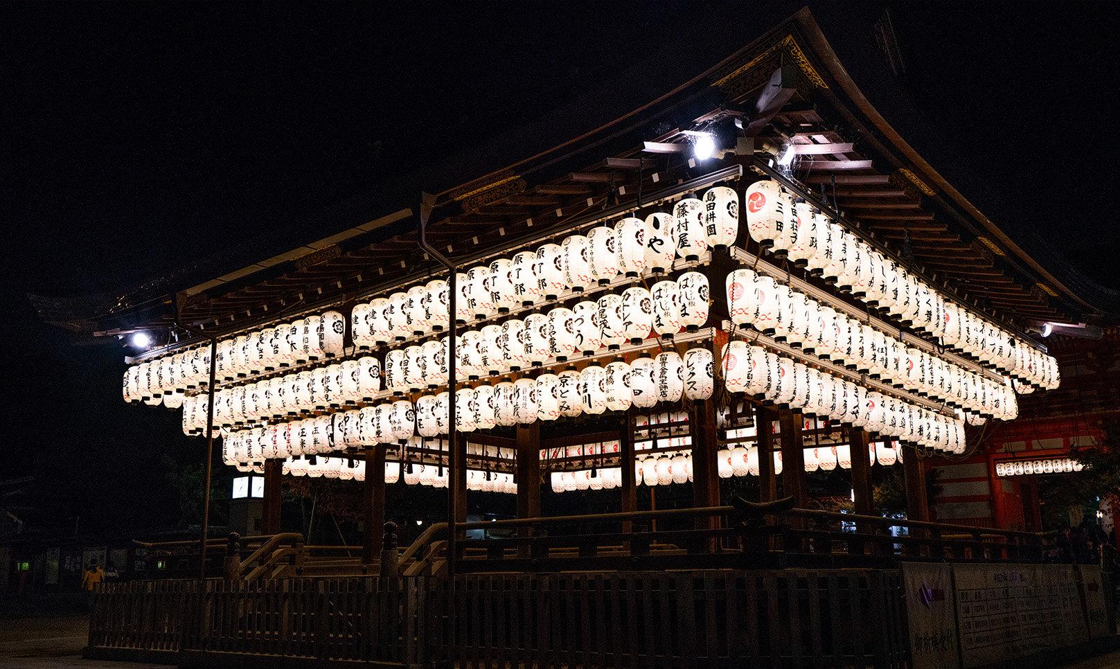 Kyoto Night Free Walking Tour