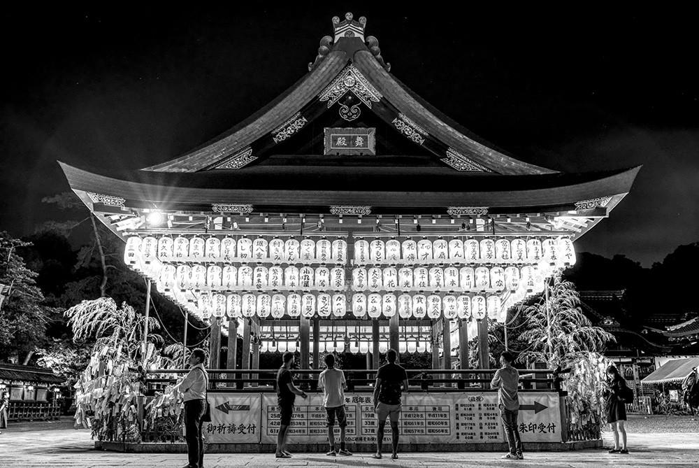 Walking Tours Kyoto