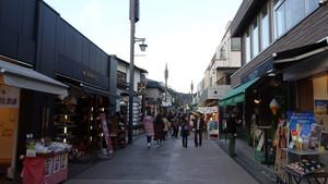 Komachi Market