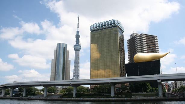 Sky Tree Tower & Golden XXX