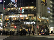 meeting point -starbuck coffee Shibuya T