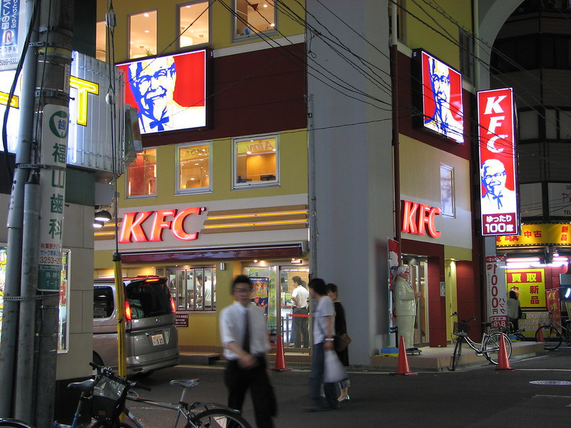 Walking Tours in Tokyo.