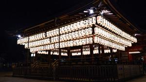 Yakasa Shrine Main Hall