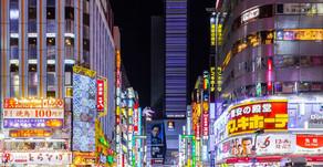 Tokyo Localized Free Walking Tours in Tokyo: Shinjuku Night Walking Tour