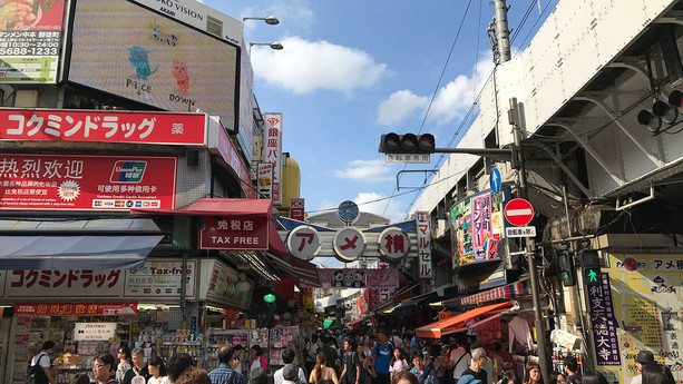 Ameyoko Shopping Arcade