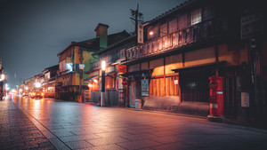 Gion Area Geisha District