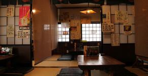Japanese Izakaya: Order Like a Local