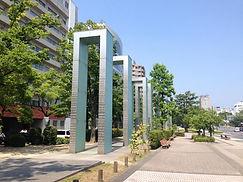 Gate of Peace | Walking Tour in Hiroshima