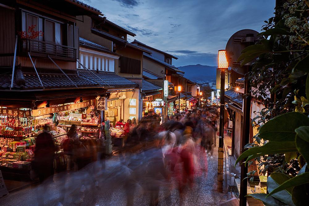 Walking Tour Kyoto Free