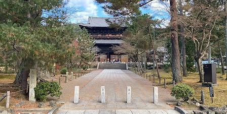 Kyoto Half Day Walking Tour Booking Icon
