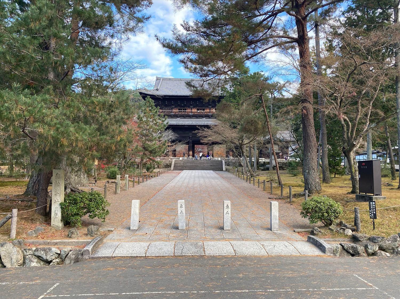 Kyoto Half Day Walking Tour