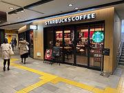 Meeting Point Starbucks Gion Shijo.jpg