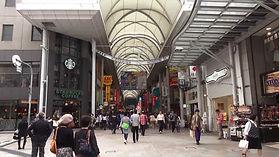 Hondori Market | Walking Tour in Hiroshima