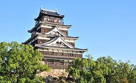 Hiroshima Castle | Walking Tour in Hiroshima
