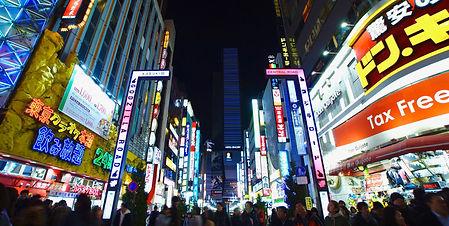 Walking Tours in Tokyo