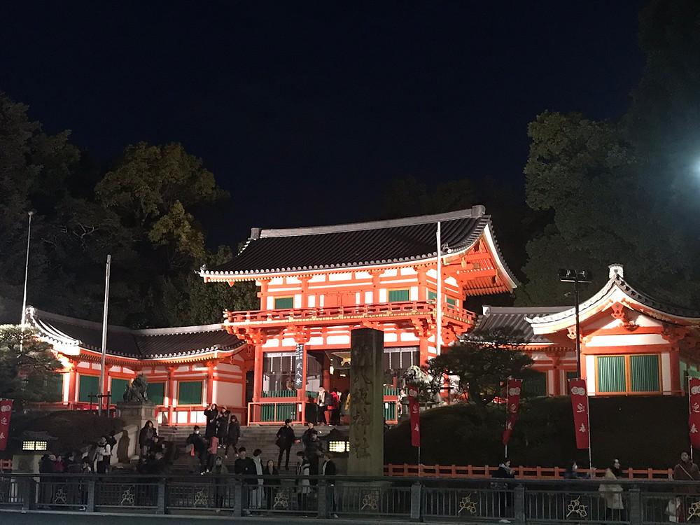 Night Tour Kyoto - Yasaka-Shrine