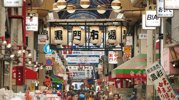 Kuromo Market