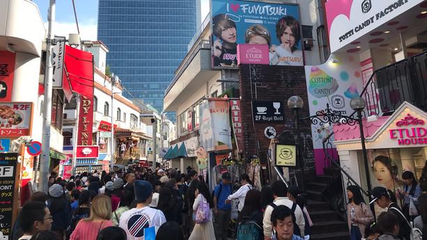 Street Culture of Tokyo